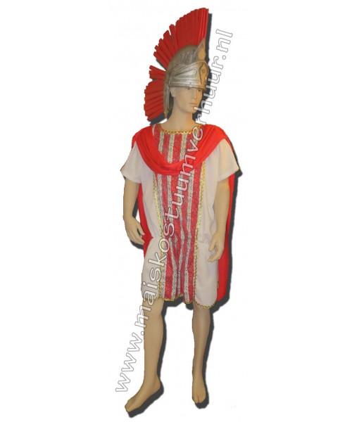 Romein Agrippa